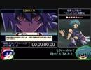【PSP】遊戯王デュエルモンスターズGX TAG