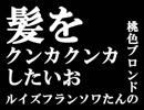 【合わせてみた】ルイズコピペ✕エヴァの曲【月ノ美兎ボイチェン】