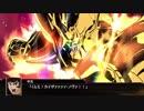 【スーパーロボット大戦X】マジンカイザー(石丸甲児搭乗) 武装集(完全版)