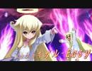 【MUGEN】凶悪キャラオンリー!狂中位タッグサバイバル!Part30(J-3)