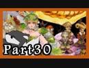 【実況】 サガフロンティア2 を初見プレイ #30