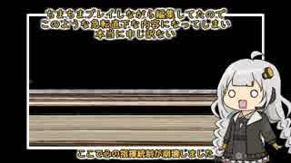【HoI4】神は我ら(ボイロ)と共に Part4(終