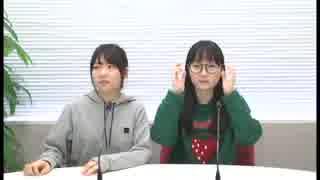 【公式高画質】小澤亜李・長縄まりあのおざなり(2018年4月7日)#157 thumbnail