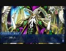 Fate/Grand Orderを実況プレイ アナスタシア編part7