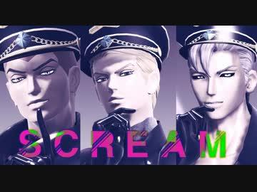 【JoJo MMD】 Dark X X SCREAM 【Change clothes】