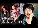 【夜桜亭日記 #70】ピアニストの熊本マリさんをお招きしました[桜H30/4/7]