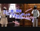 【肉声セッション】ジョジョジョの奇妙なアーカム Part3【クトゥルフ神話TRPG】