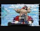 神回【神姫project公式継承者サミット#6】不動明王様本人の登場でもえにゃん隊長が号泣!?