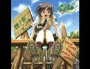 サクッと聴けるゲームBGM集[エロゲソング編]vol.1 summer songs! 「Jumping Note」「KANATA」「Like a Green」