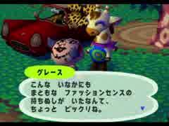 ◆どうぶつの森e+ 実況プレイ◆part41