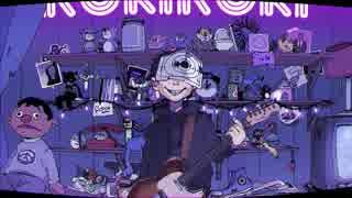 【ニコカラ】ロキ【キー -3】
