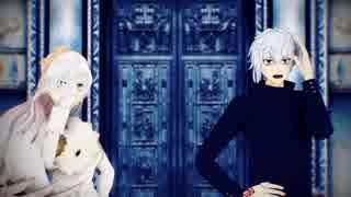 【Fate/MMD】カドックとアナスタシアでフラジール【モデル配布】