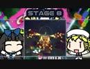 三妖精艦長フォーエバー : Captain Forever Remix STAGE 8