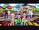 『Yellow』歌愛ユキカバー 歌愛ユキ、ふぉっくす紺子 コーラス:氷山キヨテル、東北ずん子  +もふもふ園児 鳴狐
