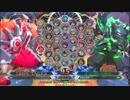 【五井チャリ】0317BBCF2 GWB223 ZEL vs ワタッコウ