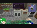 【Minecraft】和風工業と魔術の入り交じる世界でPart2【ゆっ...