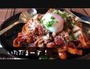 【飯テロandニコめし】男の昼食 極太鉄板ナポリタン