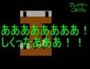 【∞ANKS∞】メガネの3人組が行く青鬼part.3