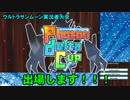 【ポケモンUSM】神剣で成敗するシングルレートPart8【1500~、告知】
