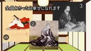 [ゆっくり解説]日本史の時間です。第17回 ~大奥編~
