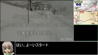 【RTA】ポケモンGO春の八甲田山頂攻略04