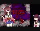 【DbD】殺人鬼(研修中)きりたんの狩ごっこ Part5【VOICERO...
