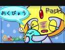 【ポケモンUSM】 Uの気まぐれぽーと part1