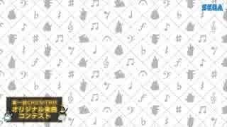 【第一回チュウニズム楽曲公募】ag - Precocious