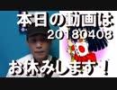 松田わたる練馬区議候補に選挙ポスター貼り活動