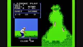 【実況】ファミコンを引っ張り出してきて「ゴルフ GOLF」で遊ぶ
