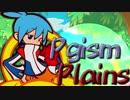 Pgism Plains【シグ】