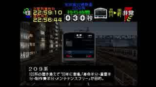 【TAS】電車でGO!プロフェッショナル仕様part13【ゆっくり実況】