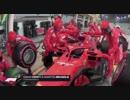 フェラーリのメカニック、ライコネンのピット事故で脚を骨折
