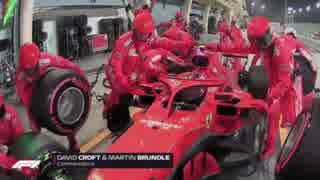 フェラーリのメカニック、ライコネンのピ