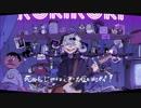 【歌ってみた】ロキ【亜鉛×咲舞】