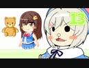電脳少女シロちゃんのシューティングゲームを作ってみる 第13回