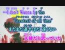 【ニコカラ】天使だと思っていたのに[FantasticYouth Ver.]_ON Vocal