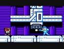 【今更ながら】ロックマン4を実況プレイ!【普通にプレイ】part5