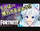 【告知あり】FORTNITE 初のスクワッド実況です!【dance】