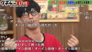 【公式】うんこちゃん ダチゲー#9 3/4 (
