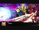 【スパロボX】マジンカイザー&マジンエンペラーG 魔神双皇撃(色々込みダメージ)