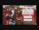 蘭 誕生日