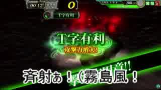艦これアーケード 戦闘技術動画20 戦
