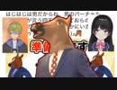 渋谷ハジメくんの問題発言に対してイケメンムーブを披露したばあちゃるくんUC
