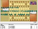 気になる棋譜を見よう1309(西山三段 対 加藤女王)