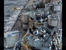 特別攻撃 ・ 戦艦ミズーリへの突入を再現