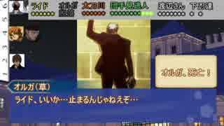 【シノビガミ】ふたくちで渡辺さん殺害事