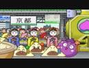 (桃太郎電鉄 G)再び鉄道職員になる時が来た!! #53