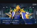 Fate/Grand Orderを実況プレイ アナスタシア編part14