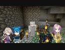 【刀剣乱舞】小夜と今剣のわくわく洞窟探検記 04【偽実況】